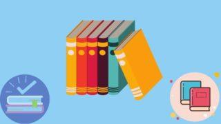 池上彰の超おすすめ本7選 知識は財産である【超有益本】