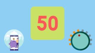 【ブログ50記事達成】リアルな収益とPV数(アクセス)を大公開【超有益】