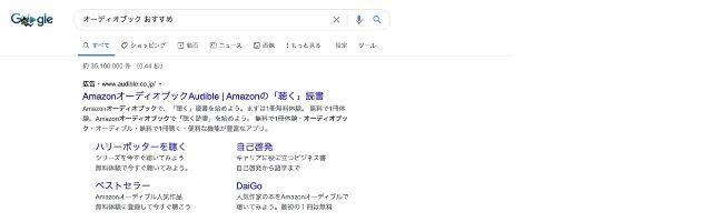 ブログ被リンク営業③