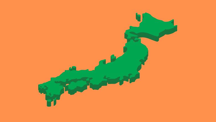 まとめ:茨城県のホームページ作成の料金・費用