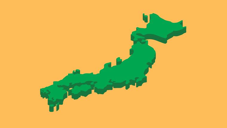 【2021年版】茨城県のホームページ制作会社の料金相場・おすすめ企業一覧