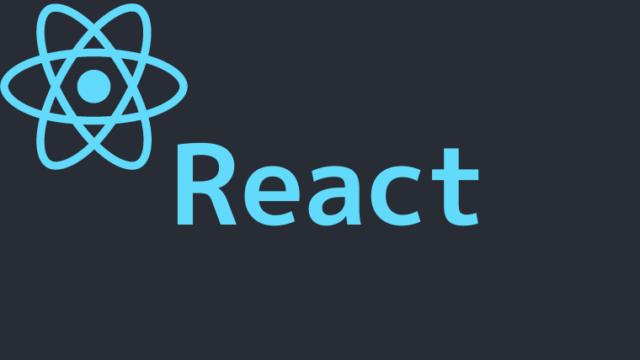 【React入門】Reactとは?UI構築のためのJSライブラリ