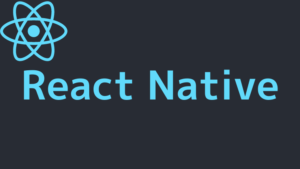 【基礎入門】ReactNativeとは?環境構築からメモアプリまでを解説