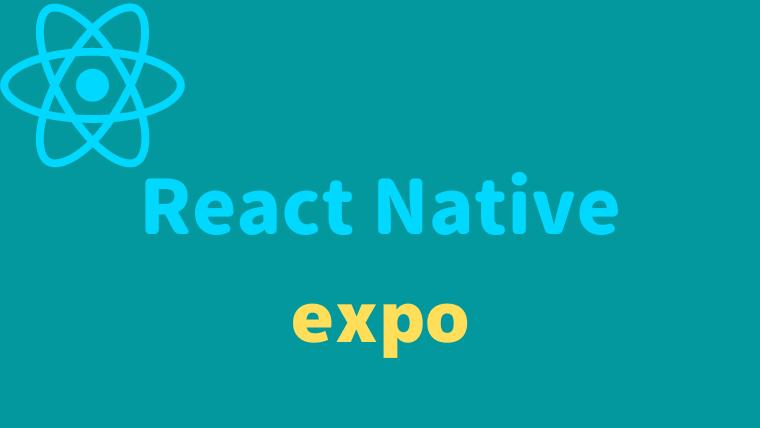 【入門】ReactNative+Expo環境構築|firebaseとの連携も解説